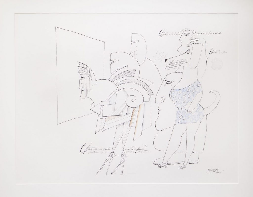 Saul Steinberg Conditioned Reflexer,, 1965 Ink, crayon, watercolor on paper 18 3⁄4 x 24 1⁄4 inches